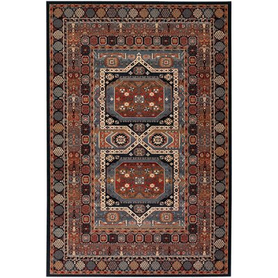 Alliance Brown Area Rug Rug Size: 46 x 66
