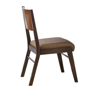 Reed Side Chair (Set of 2)