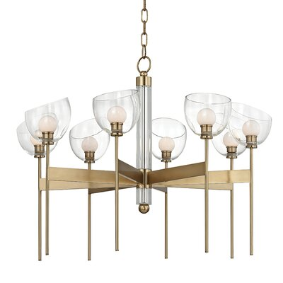 Reames 8-Light LED Shaded Chandelier Finish: Aged Brass