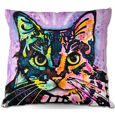 Maya Cat Throw Pillow PilW-DeanRussoMayaCat3