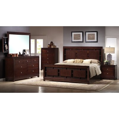 Weisberg Panel Configurable Bedroom Set