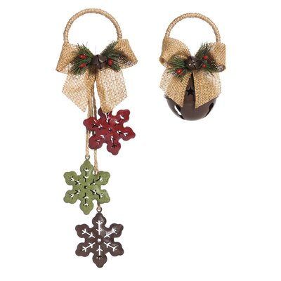 2 Piece Rustic Bell Ornament Set HLDY3225 32574849