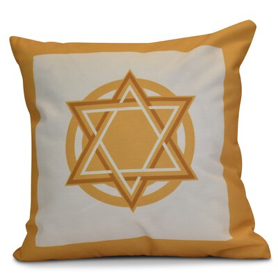 Hanukkah 2016 Decorative Holiday Geometric Throw Pillow Size: 18 H x 18 W x 2 D, Color: Gold