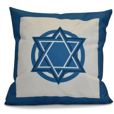 Hanukkah 2016 Decorative Holiday Geometric Throw Pillow Size: 18 H x 18 W x 2 D, Color: Teal