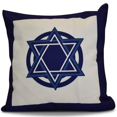 Hanukkah 2016 Decorative Holiday Geometric Throw Pillow Size: 18 H x 18 W x 2 D, Color: Blue