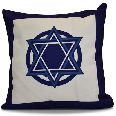 Hanukkah 2016 Decorative Holiday Geometric Euro Pillow Color: Blue