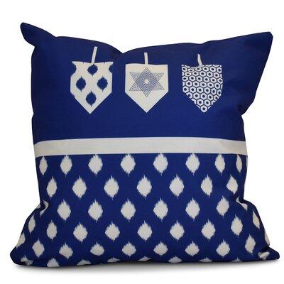 Hanukkah 2016 Decorative Holiday Geometric Outdoor Throw Pillow Size: 16 H x 16 W x 2 D, Color: Royal Blue