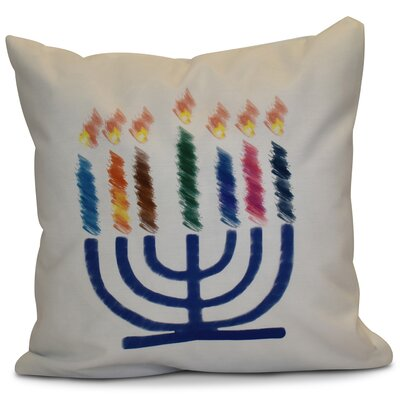 Hanukkah 2016 Decorative Holiday Geometric Throw Pillow Size: 20 H x 20 W x 2 D, Color: White
