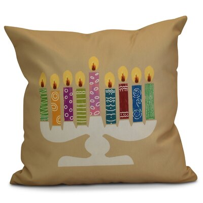 Hanukkah 2016 Decorative Holiday Geometric Throw Pillow Size: 20 H x 20 W x 2 D, Color: Taupe