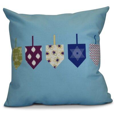 Hanukkah 2016 Decorative Holiday Geometric Throw Pillow Color: Light Blue, Size: 18 H x 18 W x 2 D