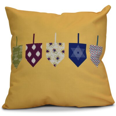 Hanukkah 2016 Decorative Holiday Geometric Throw Pillow Size: 20 H x 20 W x 2 D, Color: Yellow