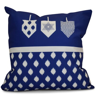 Hanukkah 2016 Decorative Holiday Geometric Throw Pillow Color: Royal Blue, Size: 20 H x 20 W x 2 D