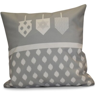 Hanukkah 2016 Decorative Holiday Geometric Throw Pillow Size: 20