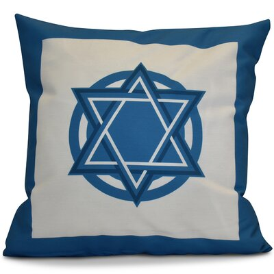 Hanukkah 2016 Decorative Holiday Geometric Outdoor Throw Pillow Color: Teal, Size: 18 H x 18 W x 2 D