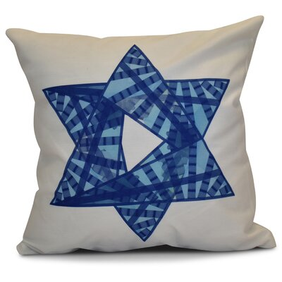 Hanukkah 2016 Decorative Holiday Geometric Throw Pillow Color: Royal Blue, Size: 20 H x 20 W x 2 D