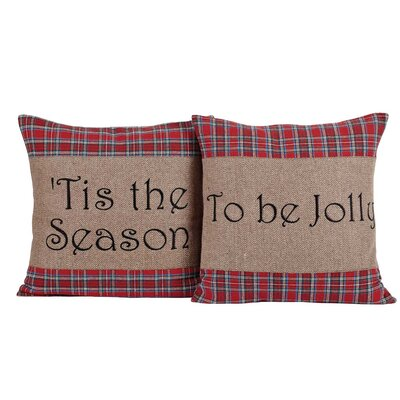 Gavin 2 Piece Throw Pillow Set