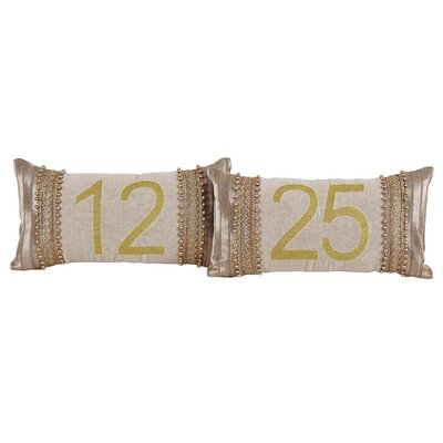 Celebrate 2 Piece Lumbar Pillow Set
