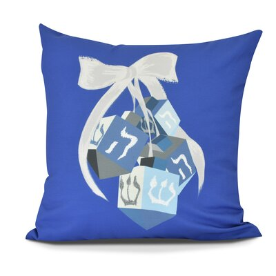 Turn, Turn, Turn Outdoor Throw Pillow Color: Royal Blue, Size: 18 H x 18 W