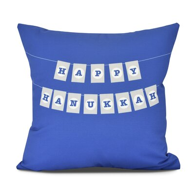 Banner Day Throw Pillow Color: Royal Blue, Size: 18 H x 18 W