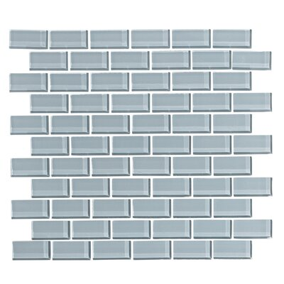 2 x 1 Glass Subway Tile in Cadet Gray