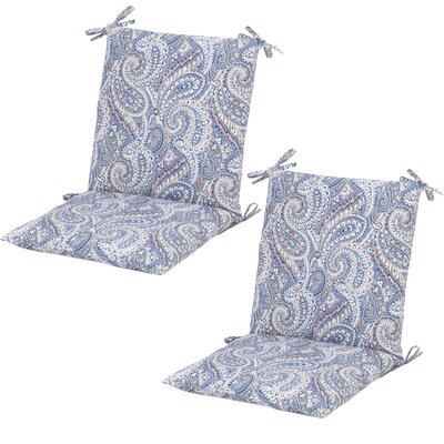 Nessa Paisley Poolside Mid-back Outdoor Dining Chair Cushion