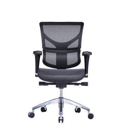 Vito Mesh Desk Chair Upholstery 836 Product Image