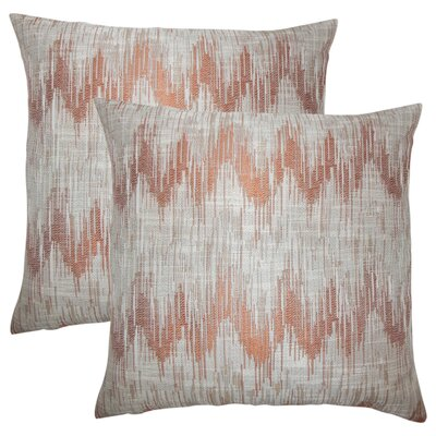 Koussa Ikat Throw Pillow Color: Melon