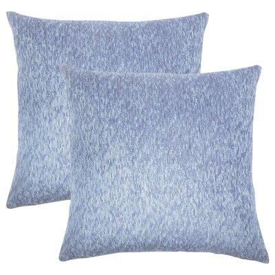 Ankara Solid Throw Pillow
