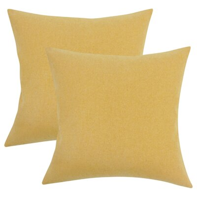 Winsett Solid Throw Pillow