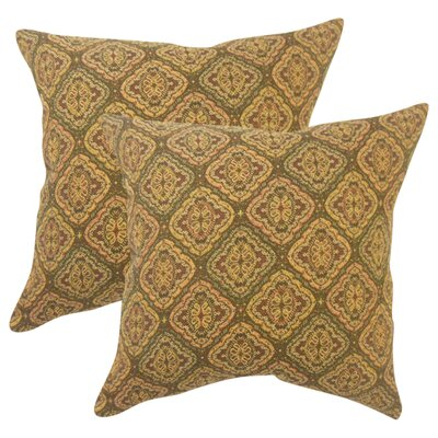 Alosio Ikat Throw Pillow