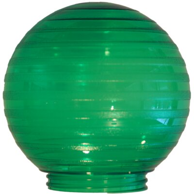 Universal Fit Replacement Globe Color: Green