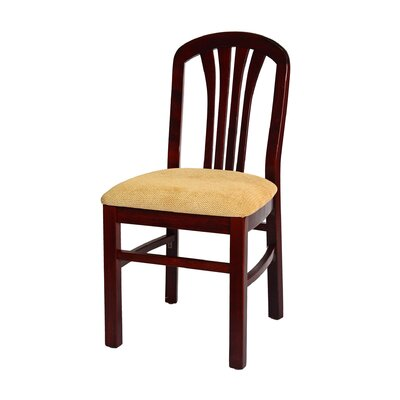 Fan Side Chair (Set of 2)