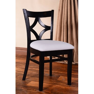 Rego Side Chair (Set of 2) Finish: Black / White