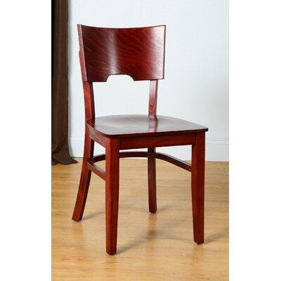 Cairo Side Chair (Set of 2) Finish: Mahogany