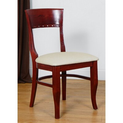 Biedermier Side Chair (Set of 2) Finish: Mahogany