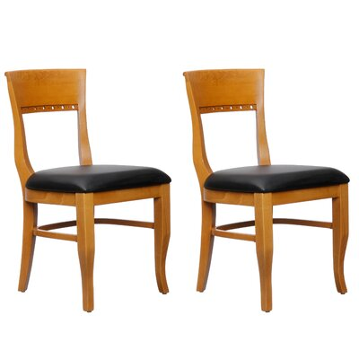 Biedermier Side Chair (Set of 2) Finish: Cherry