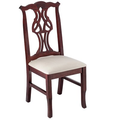 Chippendale Side Chair in Cream Microfiber Color: Dark Mahogany