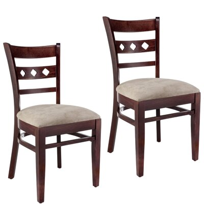Duno Side Chair in Black Faux Leather (Set of 2) Color: Dark Mahogany