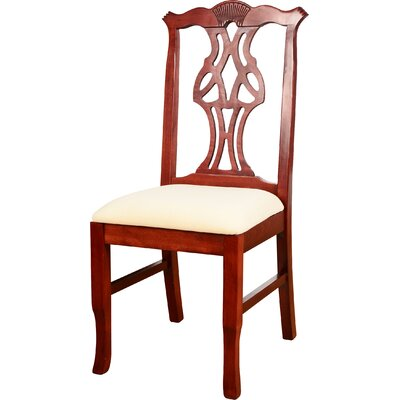 Chippendale Side Chair Finish: Mahogany