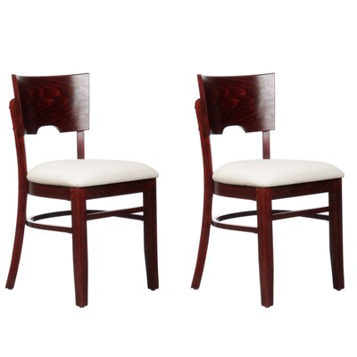 Cairo Side Chair Finish: Dark Mahogany