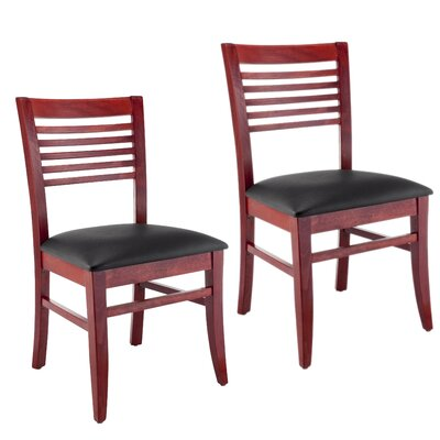 Venetion Side Chair (Set of 2) Finish: Mahogany