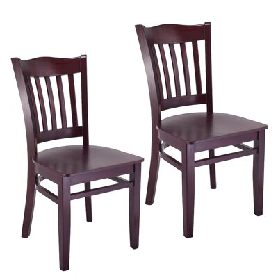 Hyatt Side Chair with Wood Seat (Set of 2) Finish: Dark Mahogany