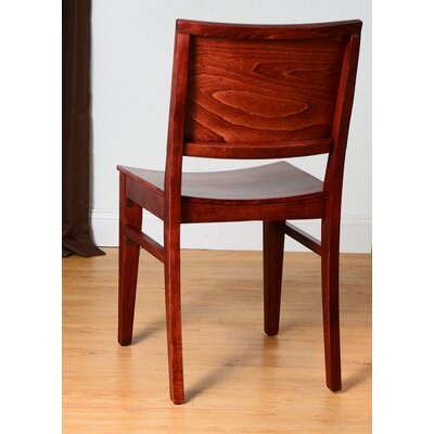 Basil Solid Wood Dining Chair (Set of 2) Finish: Mahogany