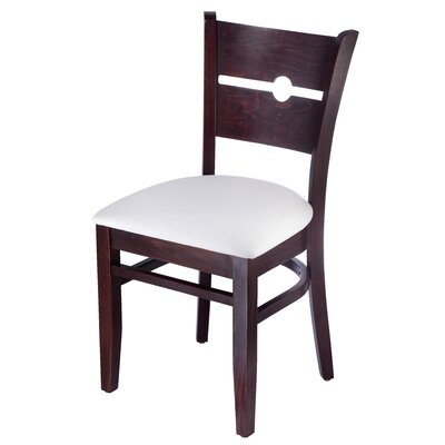 Coinback Side Chair in Faux Leather - Cream White Finish: Dark Mahogany