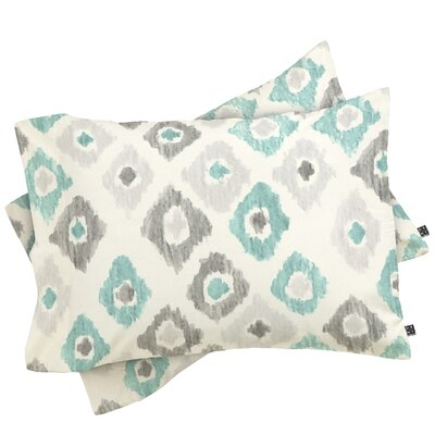 Ikat Pillowcase