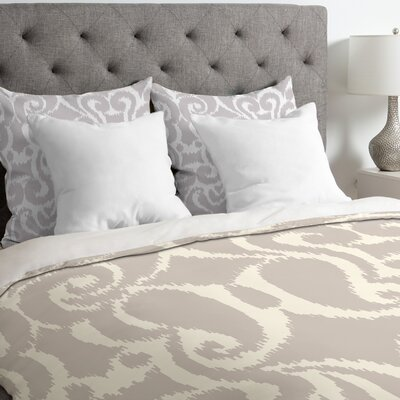 Khristian A Howell Quiet Eloise Duvet Cover Size: Queen
