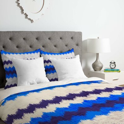 Holli Zollinger Kilim Duvet Cover Set Size: Queen