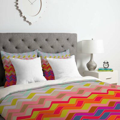 Geo Duvet Cover Set Size: King