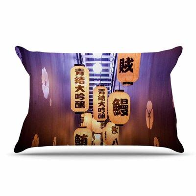 Juan Paolo Kyoto Travel Pillow Case