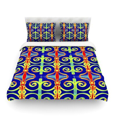 Swirl Away by Ann Barnes Featherweight Duvet Cover Size: King